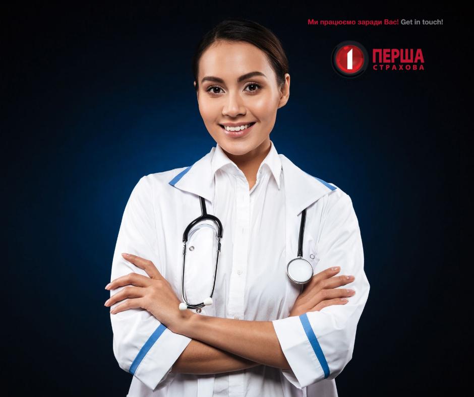 5 переваг добровільного медичного страхування – саме для вас!