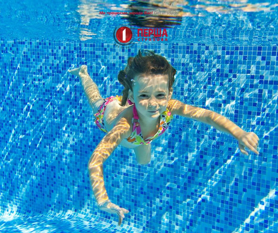 {:uk}5 порад, як записати дитину в басейн{:}{:ru}5 советов, как записать ребенка в бассейн{:}
