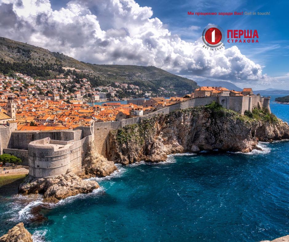 5 порад для подорожуючих до Хорватії