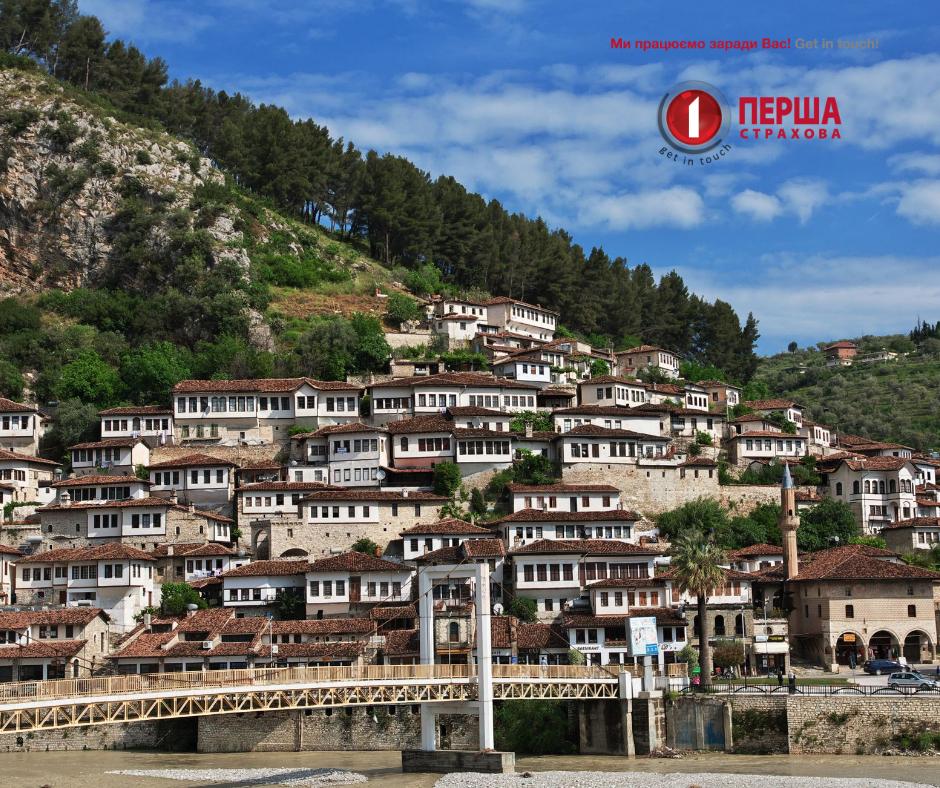 5 порад для подорожуючих в Албанію.