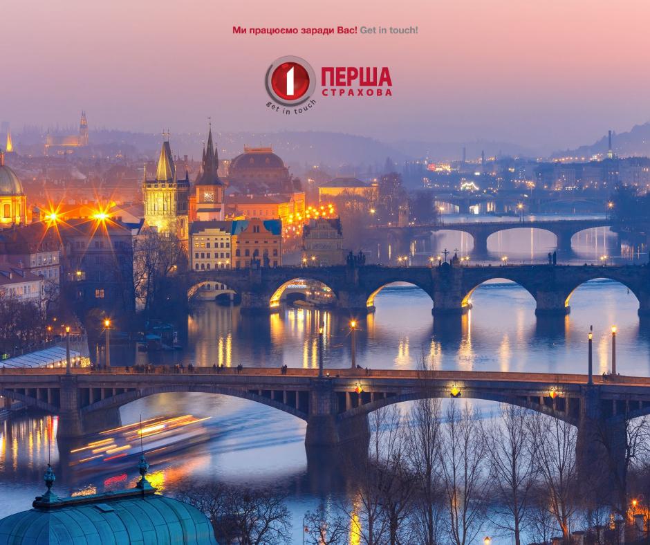 5 порад для подорожуючих Чехією