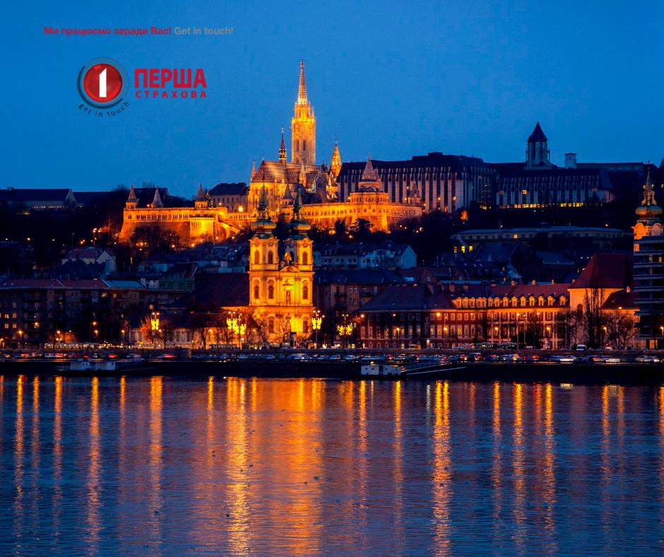 5 порад для подорожуючих до Угорщини