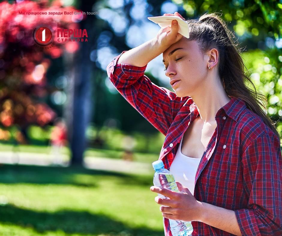 {:uk}5 порад щодо поведінки при тепловому ударі.{:}{:ru}5 советов о правилах поведения при тепловом ударе.{:}