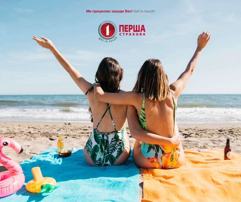 5 правил безпечної поведінки на пляжі.