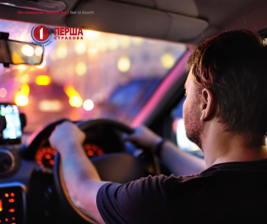 Страхування виїжджаючих за кордон Driver