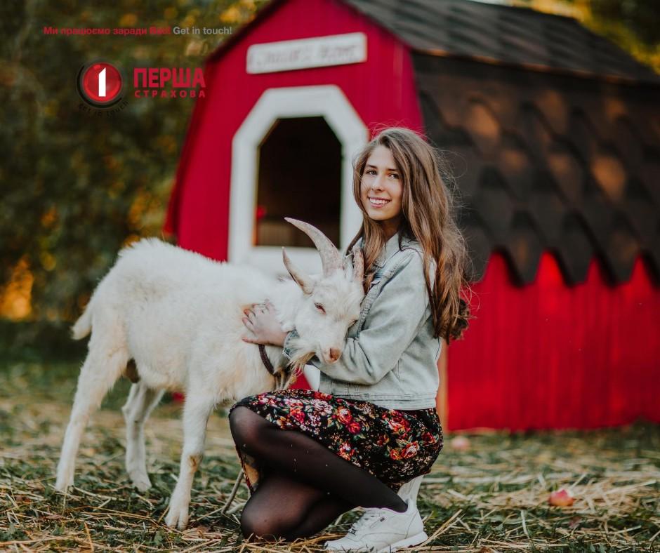 Страхование сельскохозяйственных животных