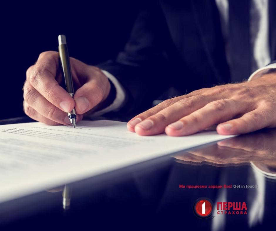 Обязательное страхование ответственности нотариусов