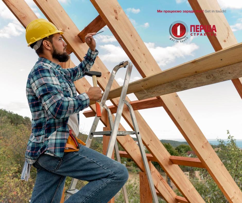 Страхування будівельно-монтажних робіт