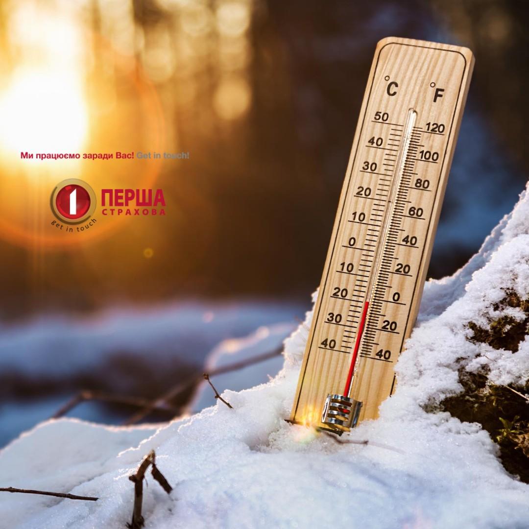 Синоптики попереджають про наближення хвилі холоду, що наступного тижня визначатиме погоду в Україні.