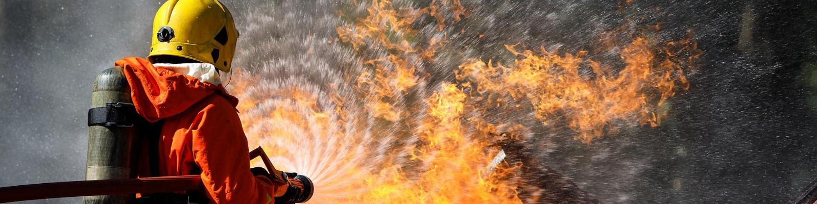 {:uk}Страхування членів добровільних пожежних дружин.{:}{:ru}Страхование членов добровольных пожарных дружин.{:}
