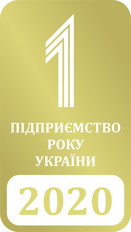 Страхова компанія «Перша» отримала престижну нагороду.