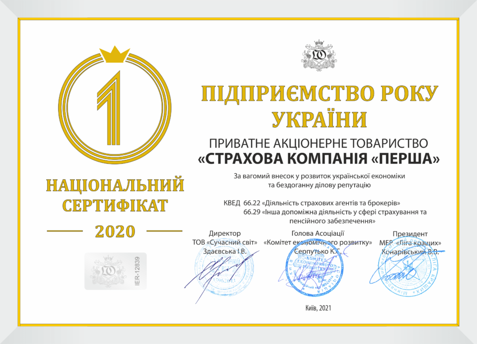 {:uk}Нагороди{:}{:ru}Награды{:}