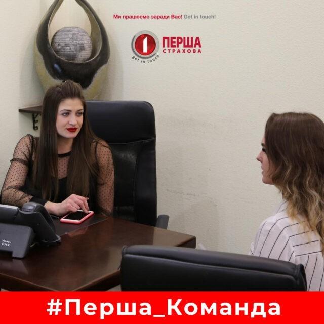 #Перша_Команда - Кравець Євгенія Петрівна, фахівець центрального управління продажів